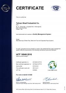 DQS IATF 16949 SITE1