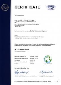 DQS IATF 16949 SITE2