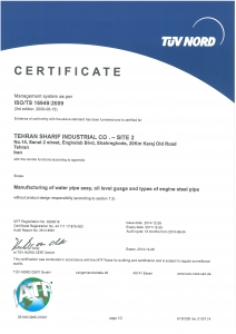 TUV ISO 16949-EXP17-SITE2