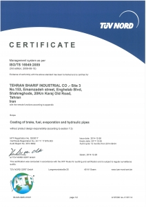 TUV ISO 16949-EXP17-SITE3