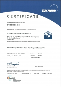 TUV ISO 9001-EXP17-SITE1
