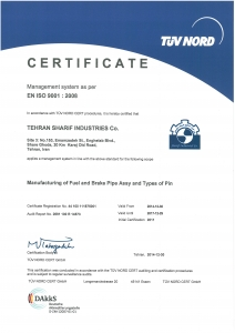 TUV ISO 9001-EXP17-STE3